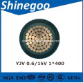 0.6/1kV PVC(XLPE) insulated fire-resistant power cable